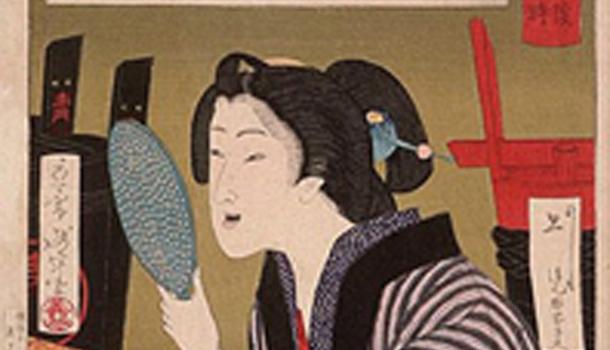 Historia de la Odontología. Capítulo III: La Odontología en la antiguedad de China, Japón y la India